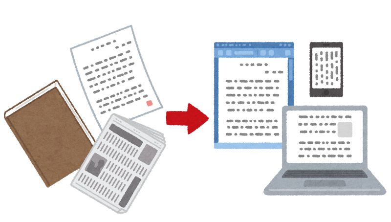 pdf ファイル 分割 フリー ソフト
